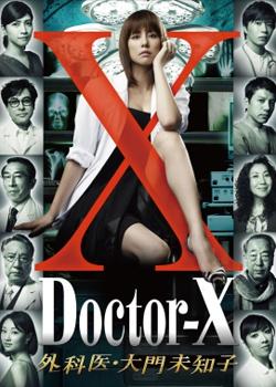 DocX1