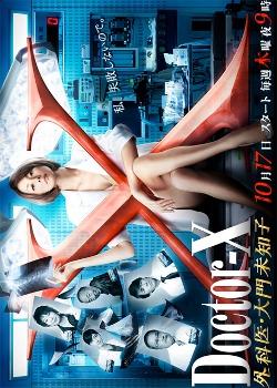 DocX2