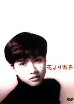 HYD1995