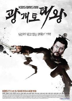 KingGwang