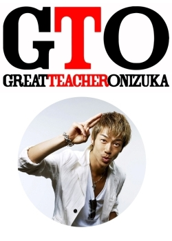 GTO2012
