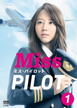 MissPilot