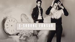 E-Sarang