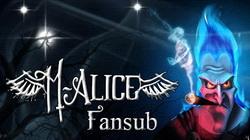 M-AliceFansub